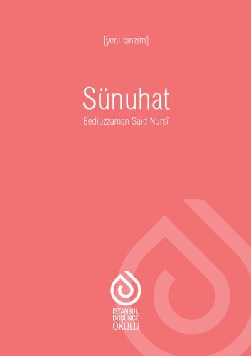 yayin_din_sunuhat